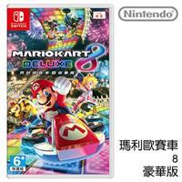任天堂 Nintendo Switch 瑪利歐賽車 8 豪華版