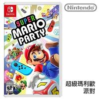任天堂 Switch 《 超級瑪利歐派對 》中文版