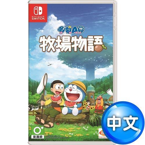 【客訂】任天堂 NS Switch 《哆啦A夢 牧場物語》 中文版