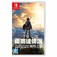 任天堂 Switch《 薩爾達傳說:曠野之息 》中文版