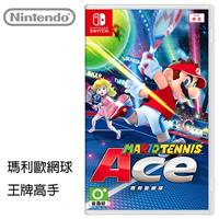 任天堂 NS Switch《瑪利歐網球 王牌高手》中文版