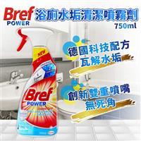 Bref強力浴廁水垢清潔劑750mlX3