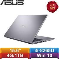 【加8G+SSD】ASUS X509FJ-0111G8265U 15吋窄邊星空灰