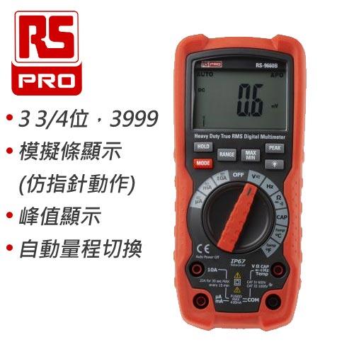 RS PRO 3 3/4自動換檔三用電錶 RS9660B