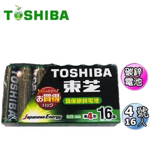 TOSHIBA 東芝 4號碳鋅電池(AAA) 16入