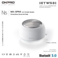 ONPRO MA-SPN5 真無線藍牙5.0小夜燈喇叭 白