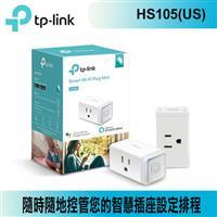 TP-LINK HS105(US) 迷你型Wi-Fi智慧插座 版本:2