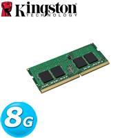 Kingston金士頓 DDR4-2666 8GB 筆記型記憶體