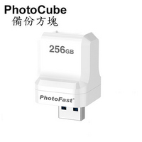 【PhotoFast】PhotoCube備份方塊(內建256G)