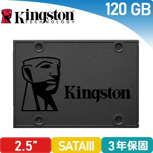 金士頓 A400 120GB 2.5吋 SATA3 固態硬碟 (SA400S37/120G)