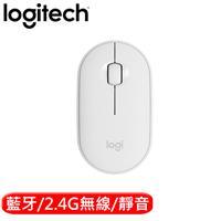 Logitech 羅技 M350 鵝卵石無線滑鼠-珍珠白