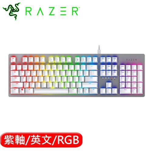 Razer 雷蛇 獵魂光蛛 電競遊戲鍵盤 Mercury系列 白 紫軸 英文