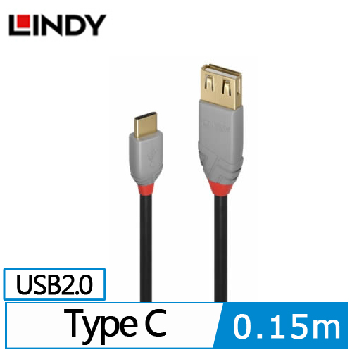 LINDY ANTHRA LINE USB2.0 TYPE-C OTG傳輸線 0.15m
