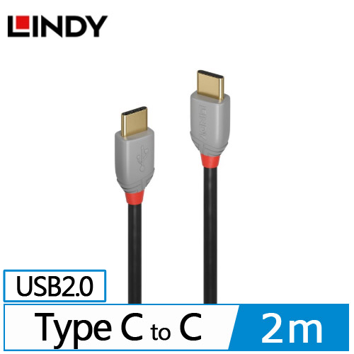LINDY ANTHRA LINE USB 2.0 Type-C 公 TO 公 充電線 2m