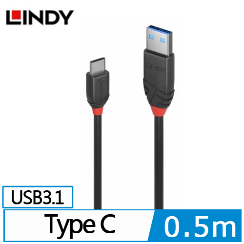 LINDY BLACK LINE USB 3.1 GEN 2 Type-C充電線 0.5m