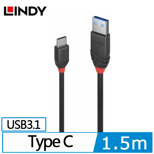 LINDY BLACK LINE USB 3.1 GEN 2 Type-C充電線 1.5m