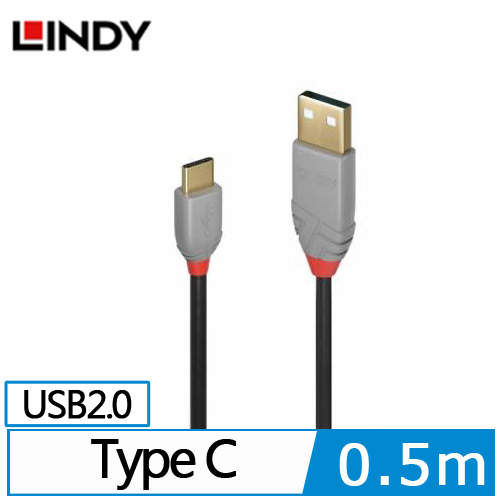 LINDY ANTHRA LINE USB 2.0 Type-C 充電線 0.5m