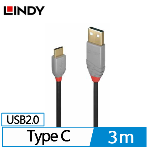 LINDY ANTHRA LINE USB 2.0 Type-C 充電線 3m