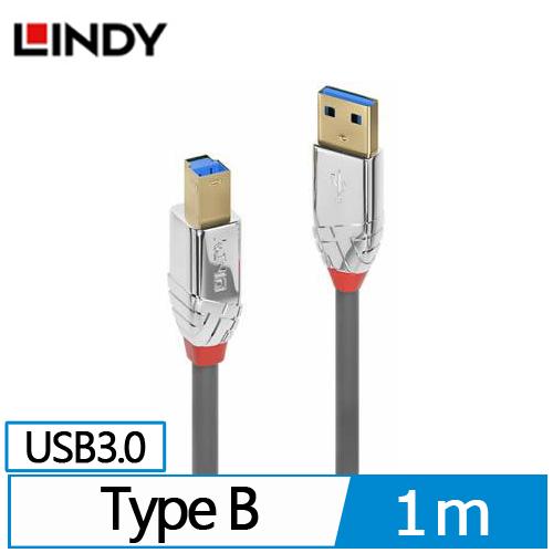 LINDY林帝 CROMO LINE USB3.0 Type-B 印表機傳輸線 1M