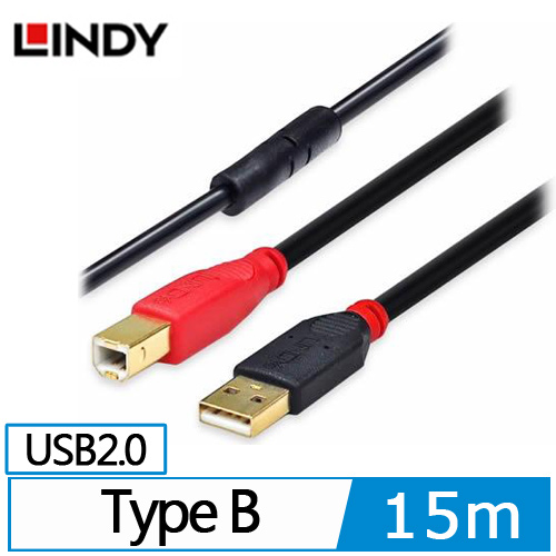 主動式USB 2.0 A/公 轉 B/公 延長線 15M