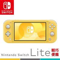 【客訂】任天堂 Nintendo Switch Lite 主機-黃色(台灣公司貨)