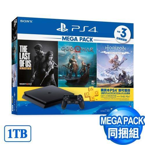 【網購獨享優惠】【客訂】PS4主機1TB 極致黑 MEGA PACK同捆(戰神、地平線:期待黎明完全版、最後生還者)