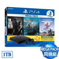 【客訂】PS4主機1TB 極致黑 MEGA PACK同捆(戰神、地平線:期待黎明完全版、最後生還者)