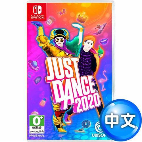 【網購獨享優惠】【客訂】任天堂 NS Switch《 Just Dance 舞力全開 2020》中英文合版