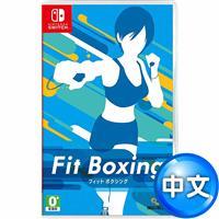【客訂】任天堂 NS Switch《減重拳擊(健身拳擊)Fitness Boxing》中文版