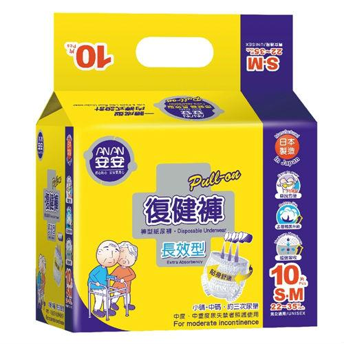 【安安】日本製 長效型復健褲S-M號 成人紙尿褲(10片x6包)