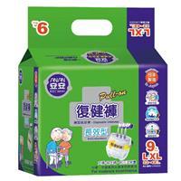 【安安】日本製 長效型復健褲L-XL號 成人紙尿褲(9片x6包)