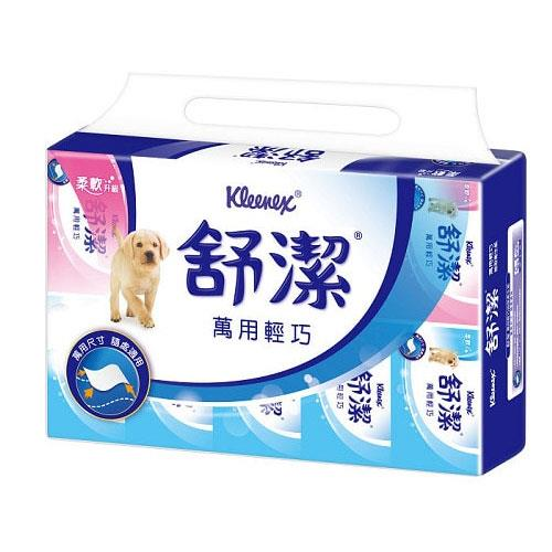 舒潔萬用輕巧包衛生紙120抽(10包x10串) / 箱
