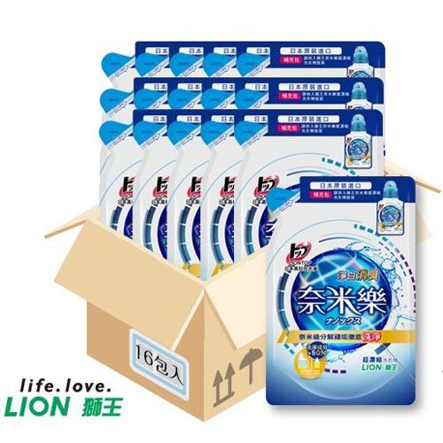 日本獅王奈米樂超濃縮洗衣精補充包-淨白消臭450gX16