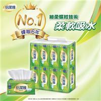 倍潔雅 抽取式衛生紙100抽8包10袋