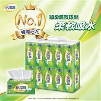 倍潔雅 抽取式衛生紙150抽10包6袋