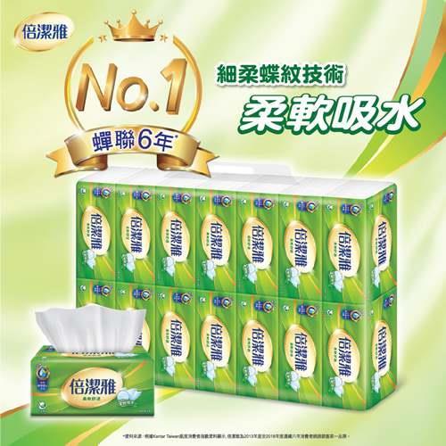 倍潔雅 抽取式衛生紙150抽14包6袋
