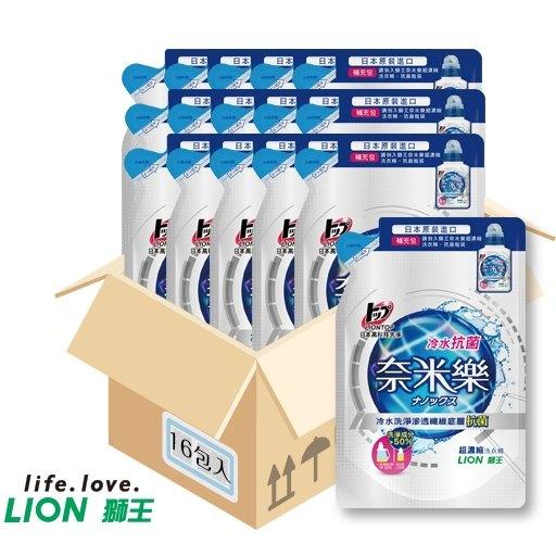 日本獅王奈米樂超濃縮洗衣精補充包-冷水抗菌450gX16