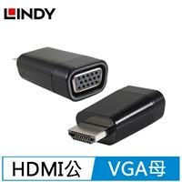 LINDY林帝 HDMI公 轉 VGA母 迷你轉換頭 38194