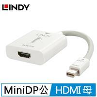 LINDY林帝 主動式 Mini DisplayPort to HDMI2.0 轉接器