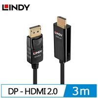 LINDY林帝 主動式DisplayPort  to HDMI2.0 轉接線 3m