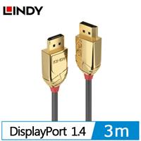 LINDY林帝 GOLD LINE DisplayPort 1.4版 公 TO 公 傳輸線 3m