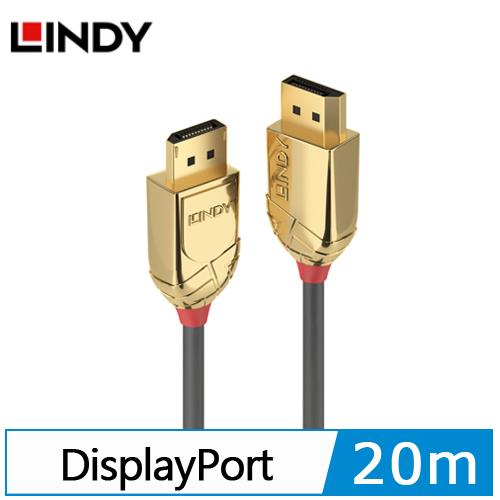 LINDY林帝 GOLD LINE DisplayPort 公 TO 公 傳輸線 20m