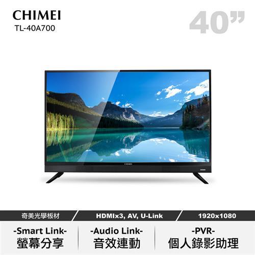 奇美40型低藍光LED液晶顯示器  TL-40A700