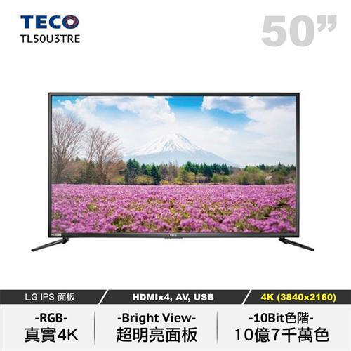 東元50型4K低藍光LED顯示器  TL50U3TRE