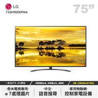 LG 75型奈米4K聯網LED液晶電視  75SM9000PWA