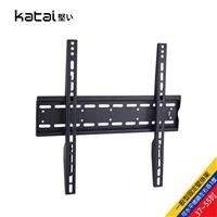 Katai 37-55吋萬用壁掛架  ITW-02