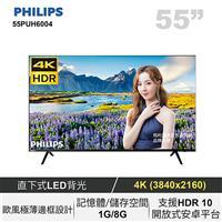 PHILIPS 55型4K聯網LED顯示器  55PUH6004