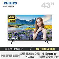 PHILIPS 43型4K聯網LED顯示器  43PUH6004
