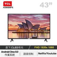 TCL 43型聯網LED顯示器  43S6500FS