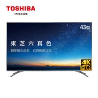 TOSHIBA 43型4K聯網LED液晶顯示器  43U6840VS